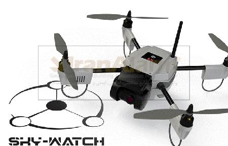 Sky-Watch Huginn X1 چند کاربری