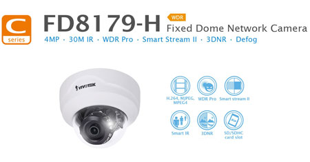 دوربين FD8179-H ، جديدترين دوربين سقفی ویووتک