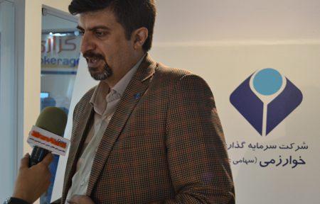 محسن وطنی، رئیس اداره روابط عمومی شرکت سرمایهگذاری خوارزمی