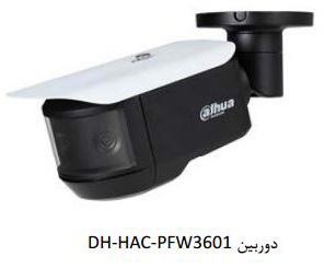 گام بزرگ دیگری در تکنولوژی داهوا- HDCVI4 مگاپیکسل داهوا
