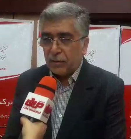 مصاحبه با حمید رضا طیبی اولین کنفرانس ملی فرماندهی عملیات اطفا حریق