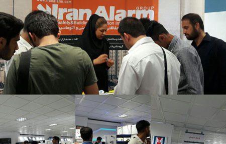 نمایشگاه ۱۵ روزه ایران اسکوپ آغاز شد