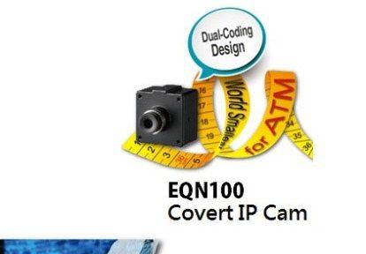 دوربین کوچک Everfocus برای استفاده در دستگاههای خودپرداز