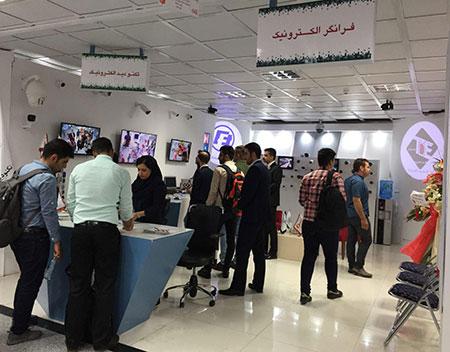 هشتمين روز از نمایشگاه پانزده روزه ایران اسکوپ آغاز شد