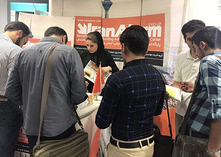 آخرين روز از نمایشگاه پانزده روزه ایران اسکوپ در حال برگزاری است