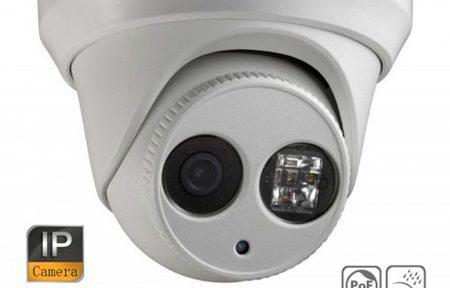 دوربين هاي تحت شبکهEXIR
