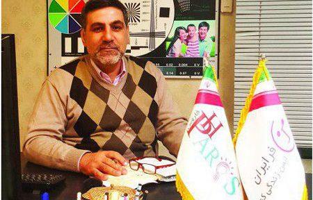 جهانبخش، مدیرعامل شرکت فر ایرانیان عصر پاسارگاد