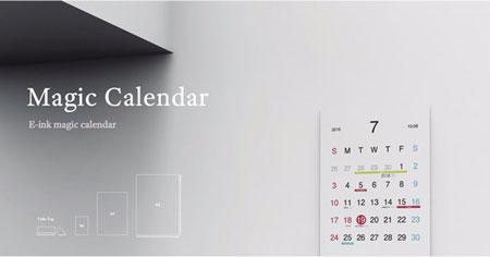 تقویم هوشمند، گجتی کارآمد و ساده، ساخته شده از کاغذ الکترونیکی