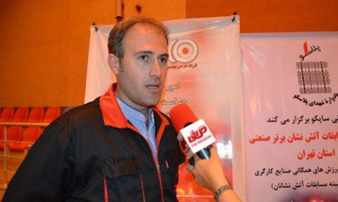 حسن تاجالدین، رئیس آتشنشانی پالایشگاه نفت پارس