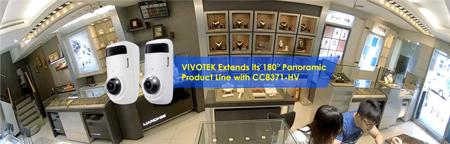 دوربین جدید تحت شبکه VIVOTEK مدل CC8371-HV ، با قابلیت نظارت برتر در روز و شب