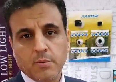 شرکت نظارت گستر ایمن آخرین تکنولوژی های Raster را شامل دوربینهای مگاپیلسلی با رزولوشن بالا، دوربینهای تشخیص چهره و پلاکخوان و در غرفه خود در نمایشگاه اینترسک دبی۲۰۱۸
