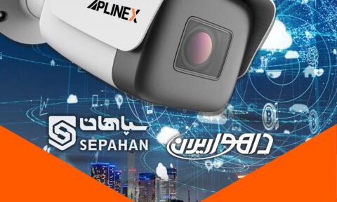 سپاهان داهوا ایران اپلینکس