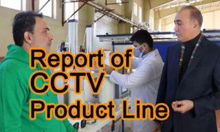 گزارش کامل از خط تولید دوربین مداربسته